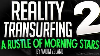 Reality Transurfing 2 - A Rustle of Morning Stars / VADIM ZELAND