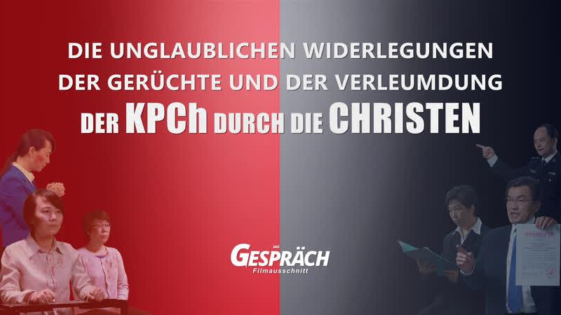 Christlicher Film   Das Gespräch Clip 3