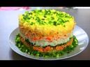 Салат АРИСТОКРАТ Красивый салат с благородным вкусом
