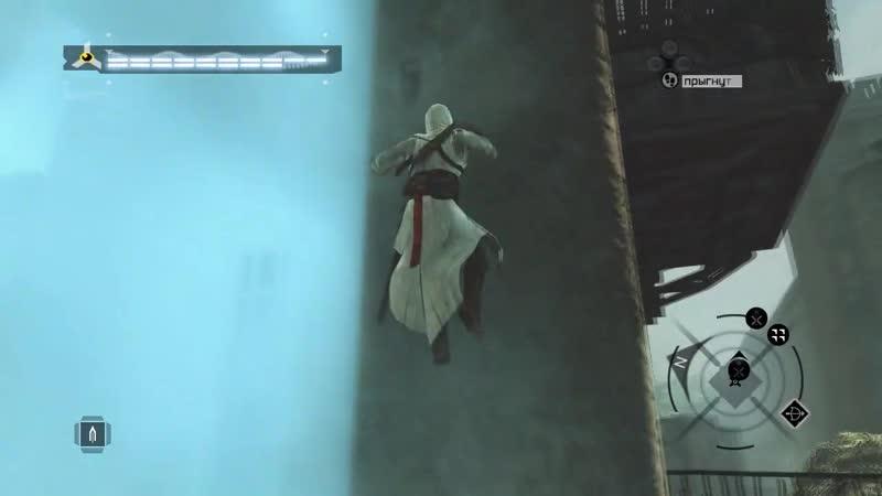 Assassin's Creed — 65 Мажд-Аддин: Убийство лучников