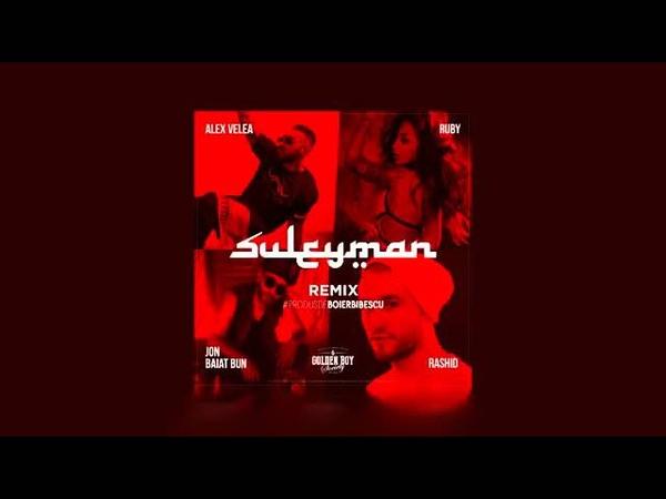 Schiop Sorin ft Ruby,Alex Velea si Rashid-Suleyman
