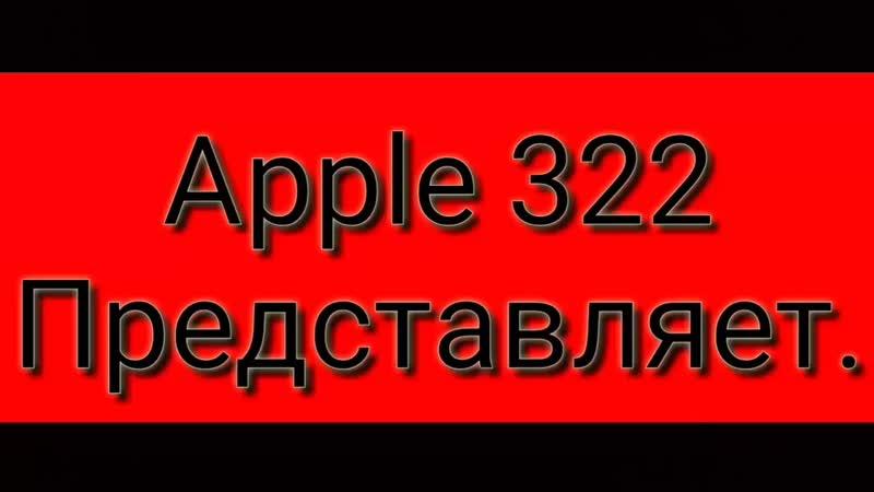 FNAC Remastered 2 ПИНГВИН