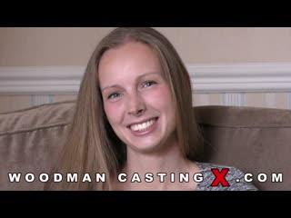 [woodmancastingx.com] kinuski kakku (casting x 208) [2019, all sex, 1080p]