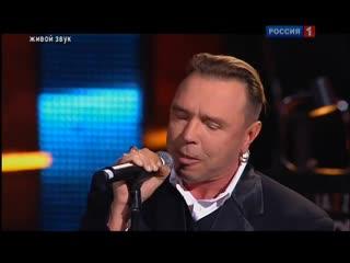 Гарик Сукачёв - Голос друга (Юбилейный концерт А.Пахмутовой, 2009)