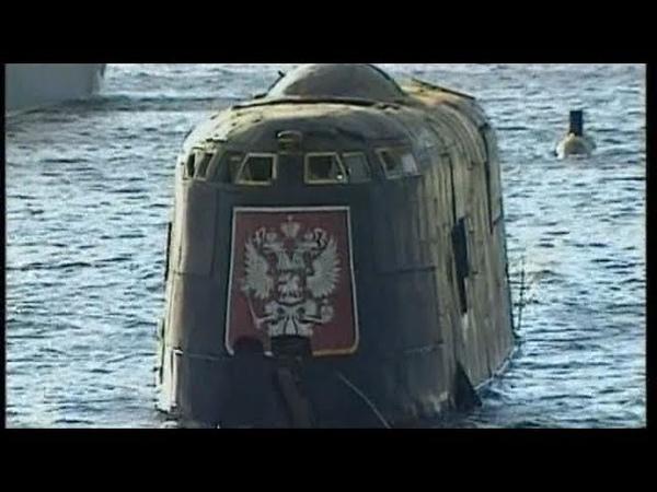 Курск подводная лодка в мутной воде 2004 ФИЛЬМ ПОЛНОСТЬЮ