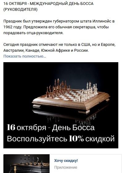 Продвижение шахмат и нард премиум-класса, изображение №37
