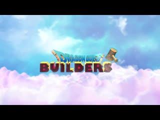 Dragon quest builders 2 – e3 2019 trailer ¦ ps4