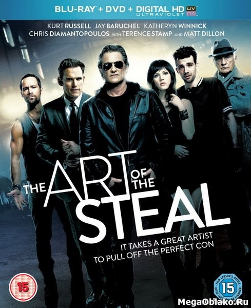 Черные метки / The Art of the Steal (2013/BD-Remux/BDRip/HDRip)