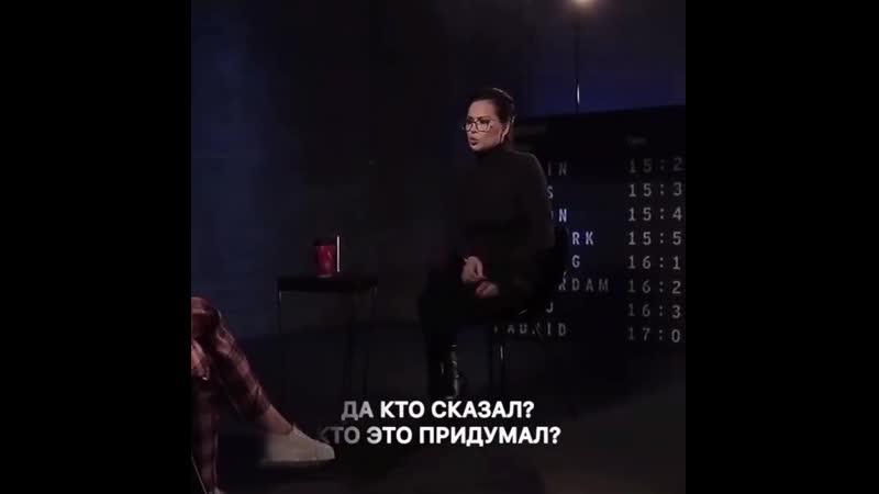 Актриса Самбурская считает что если ей нравится мужчина то она может сама подойти познакомиться Согласны с Настасьей