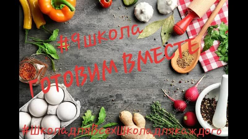 Готовим вместе с Тимуром Крутоны с авокадо