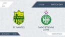 FC Nantes 3:4 Saint-Étienne Loire, 17 тур (Фр)
