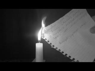 """Сергей Есенин - """"Я обманывать себя не стану"""" (читает Егор Ануров)"""