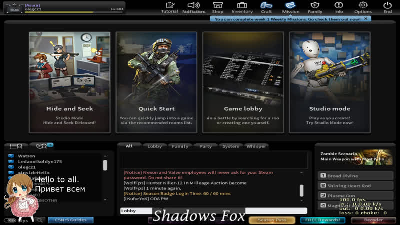 Halloween Season 4 Decoder Event Barrett M95 Ghost Knight Update CSNS Counter Strike Nexon Studio