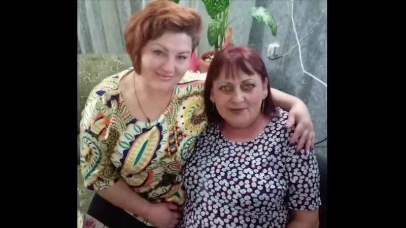 Сваха Валя и дочь Таня