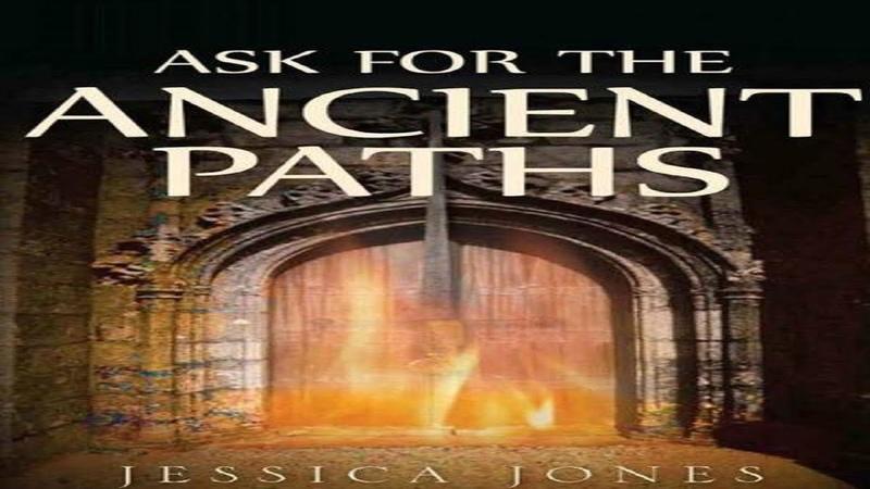 Аудиокнига-Расспросите древние дорожки-Джессика Джонс-Глава 1