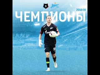 #ЧемпионыВЛицах: Андрей Лунёв