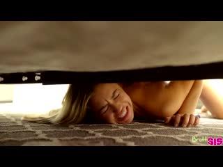 Застряла под кроватью и была выебана) alina lopez stuck it in my step sister