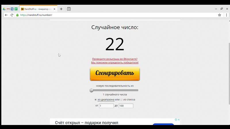 Счастливая карта_победители_2019-07-22