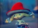 Самый маленький гном советский мультфильм 1977 год смотреть онлайн