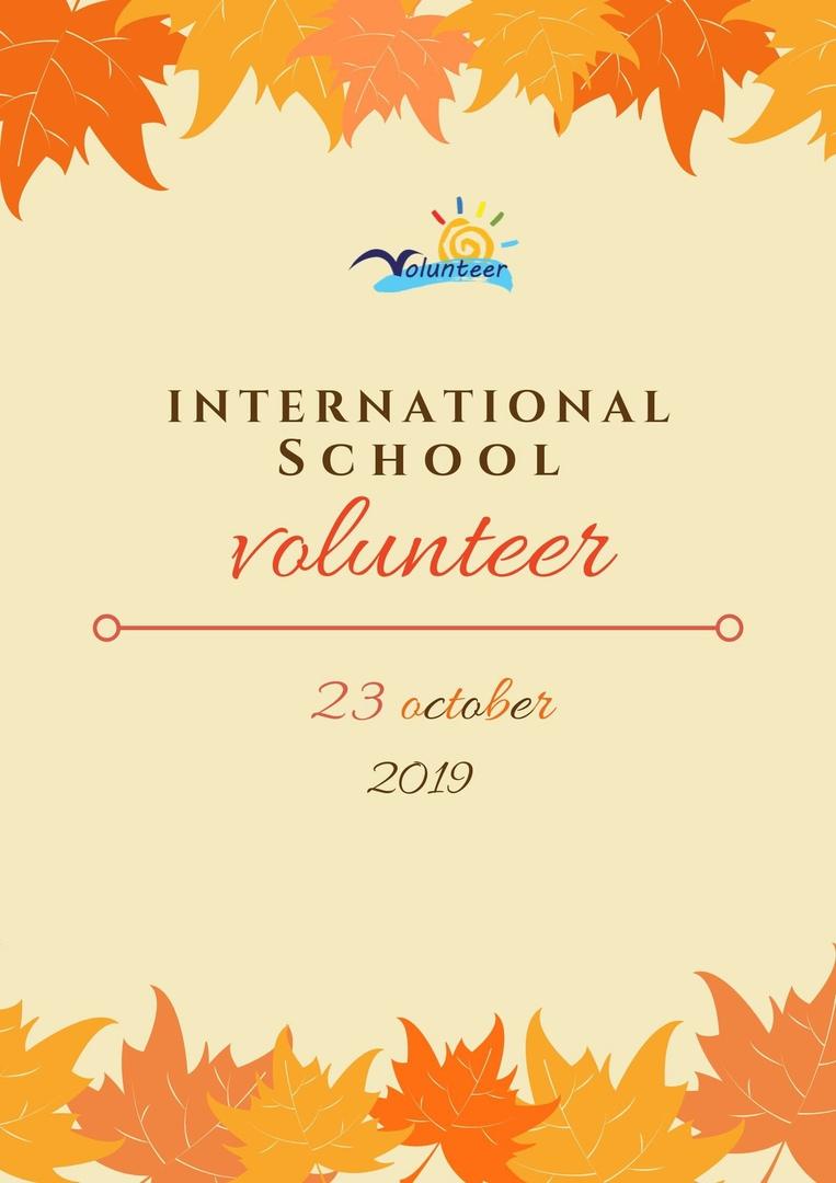Афиша V International Volunteer School / МШВ2019