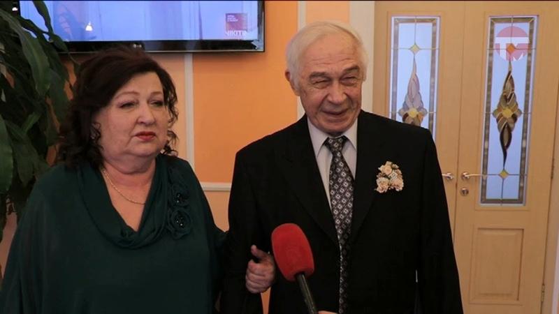 Золотую свадьбу отметили супруги Казаковы из Уссурийска