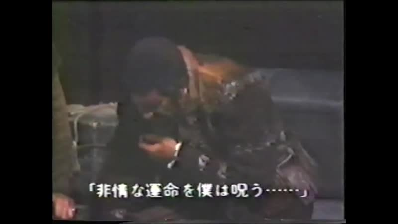 Otello Plácido Domingo Tomowa Carroli Carlos Kleiber Scala NHK 1981