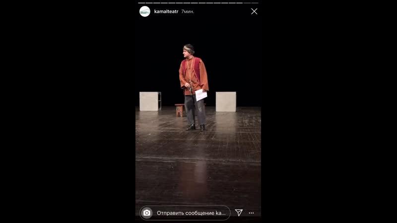 Зәңгәр шәл, репетиция! Камал театры