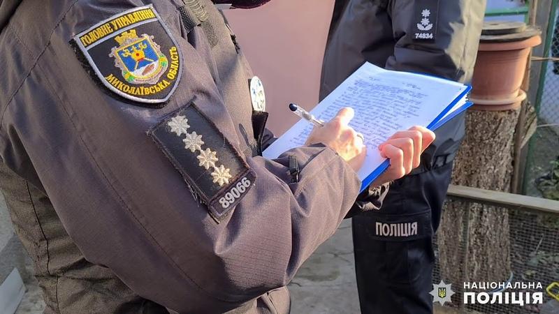 У Миколаєві поліцейські встановлюють обставини вибуху у дворі приватного домоволодіння
