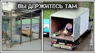 ✔️Колоритные фото📸с просторов России 🇷🇺, не всегда поддающихся логике🤪