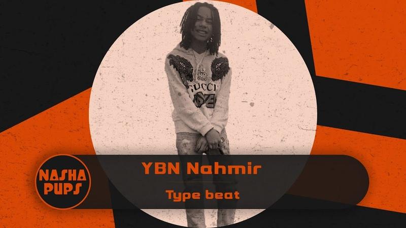 [FREE] YBN Nahmir Type Beat 2020 Disturbance | Free Trap Type Beat | Instrumental