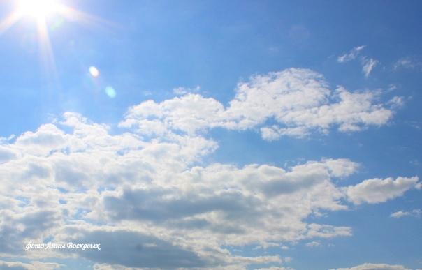 Раствориться б в синеве небесной