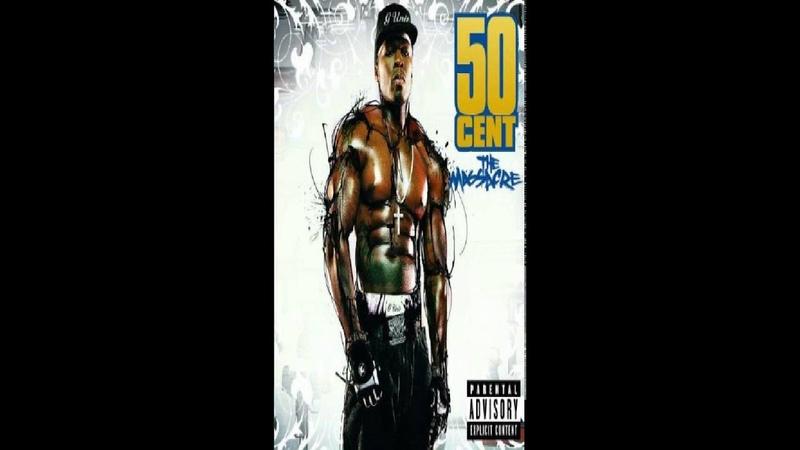 50 cent Massacre Ryder Music