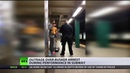 Vague Offense: NYC musician arrested during performance in subway