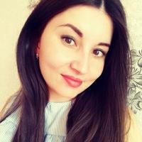 Алина Басырова