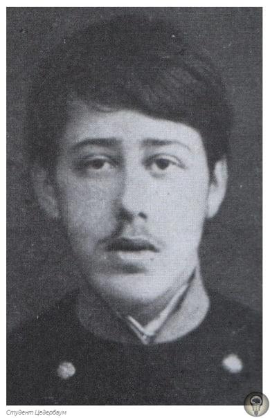 10 фактов о ... Юлий Мартов: друг и враг Ленина Юлий Осипович Мартов (Цедербаум) известный деятель революционного движения, один из лидеров фракции, а затем и партии «меньшевиков»,