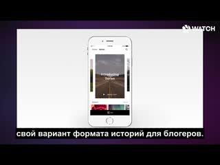 Почему истории захватили Инстаграм ЖЮ-перевод