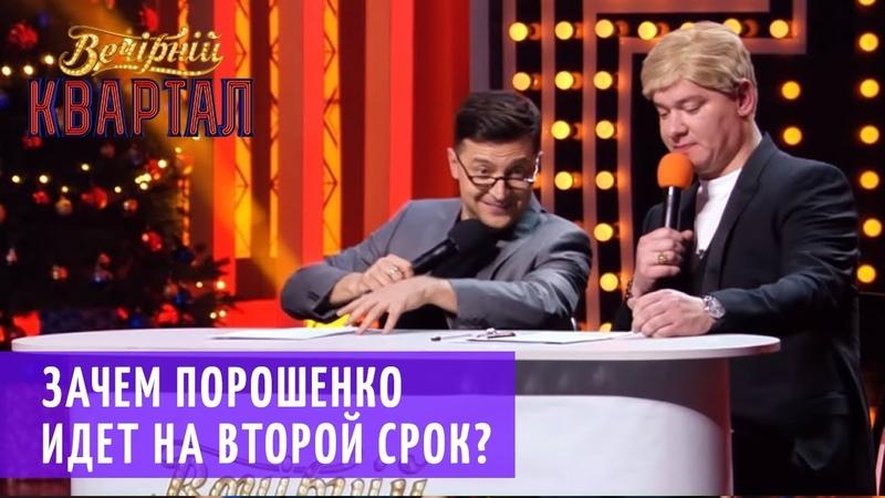ЛИГА ПЛОХИХ ШУТОК | Игорь Коломойский vs Ренат Ахметов