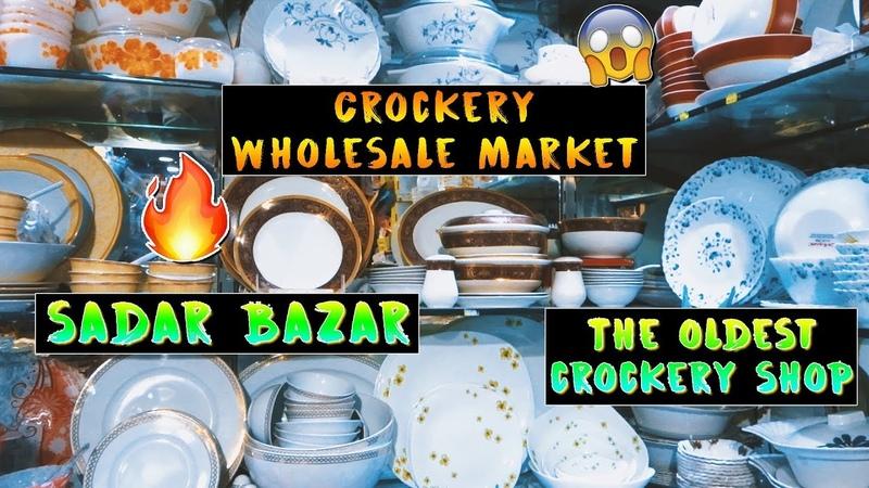 Crockery Wholesale Market Dinner Set Cutlery Tea Set Glassware Sadar Bazar Wholesale Market