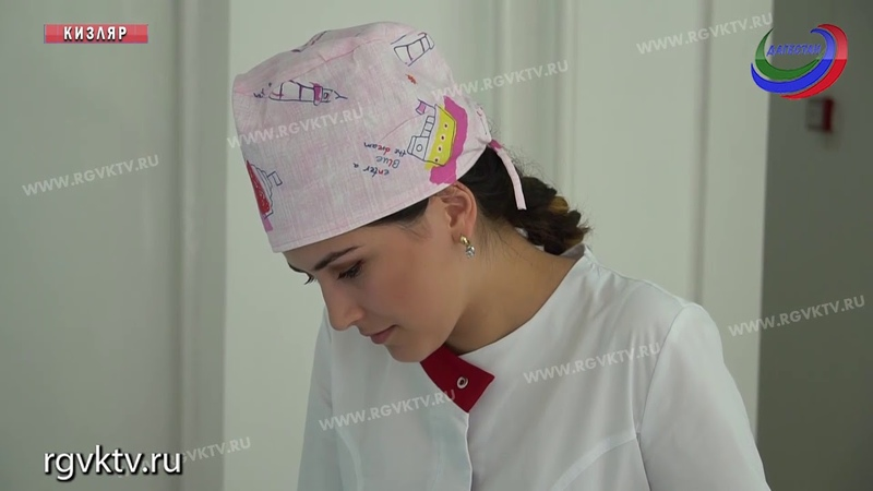 В Кизляре открылся первый в Дагестане Центр амбулаторной онкологической помощи