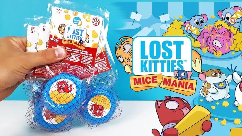 МЫШИ В СЫРЕ 3 серия ЛОСТ КИТИС Мышиная мания! Lost Kitties Mice Mania serias 3 surprise unboxing