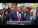 雅子皇后が国連スパイで日本人のための外交できず!関電問題が安倍21608