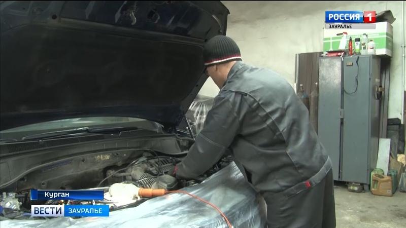 Курганские автоинспекторы выявляют установленное в машине и незарегистрированное