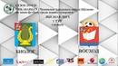 Обзор игры Биолог - Восход 1 тур GHK-MARKET ВЫСШАЯ ЛИГА