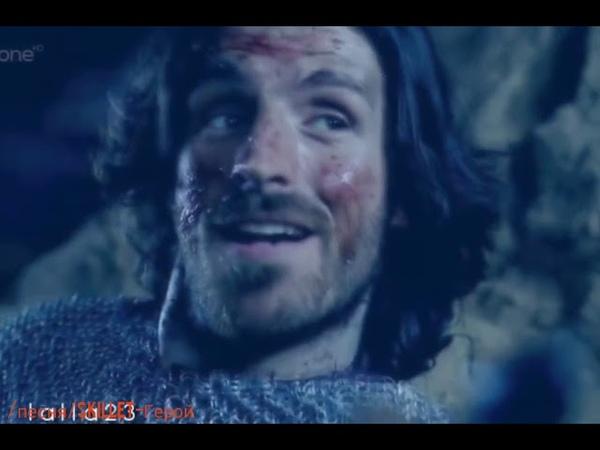 Сэр Гвейн (Sir Gwaine) Оуэн Маккен (Eoin Macken)- КЛИП