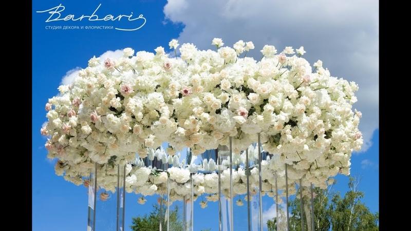 Свадьба тысячи роз. Студия декорирования Barbaris. Оформление свадеб Новосибирск