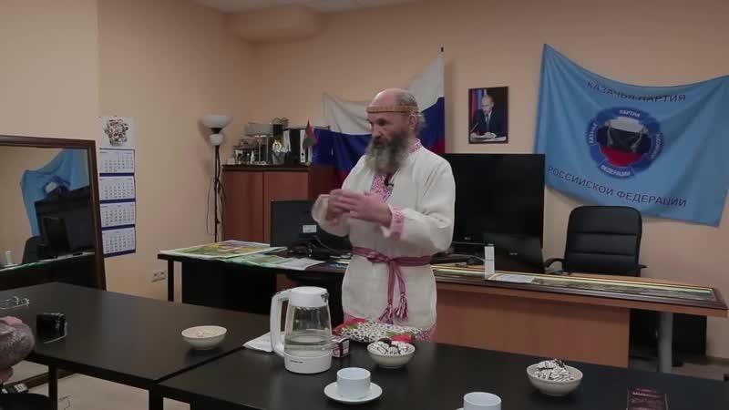 Михаил Иванович Лапин 25.03.2018 - Как восстановить здоровье
