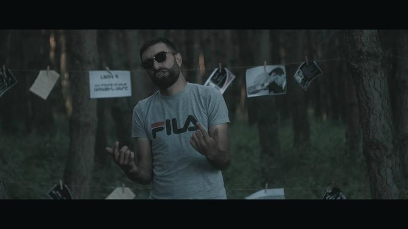 Lyov G - Ek hpart mnanq /Official Video /
