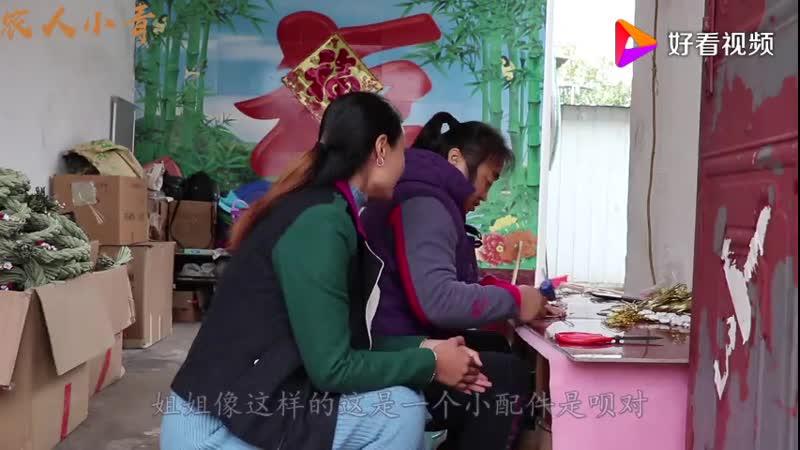 Китайский бизнес. Производство сувенирной продукции (Китай)