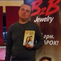 СергейВальковый