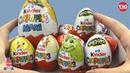 Разные киндер яйца I Макси попугаи, натунс, пасхальные и инфинимикс